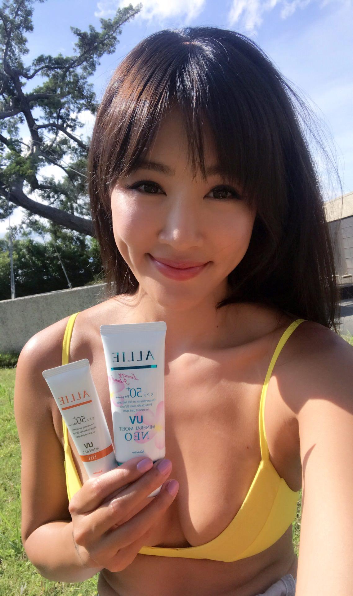 享受夏日陽光的秘密武器–佳麗寶高效防曬乳使用心得❤